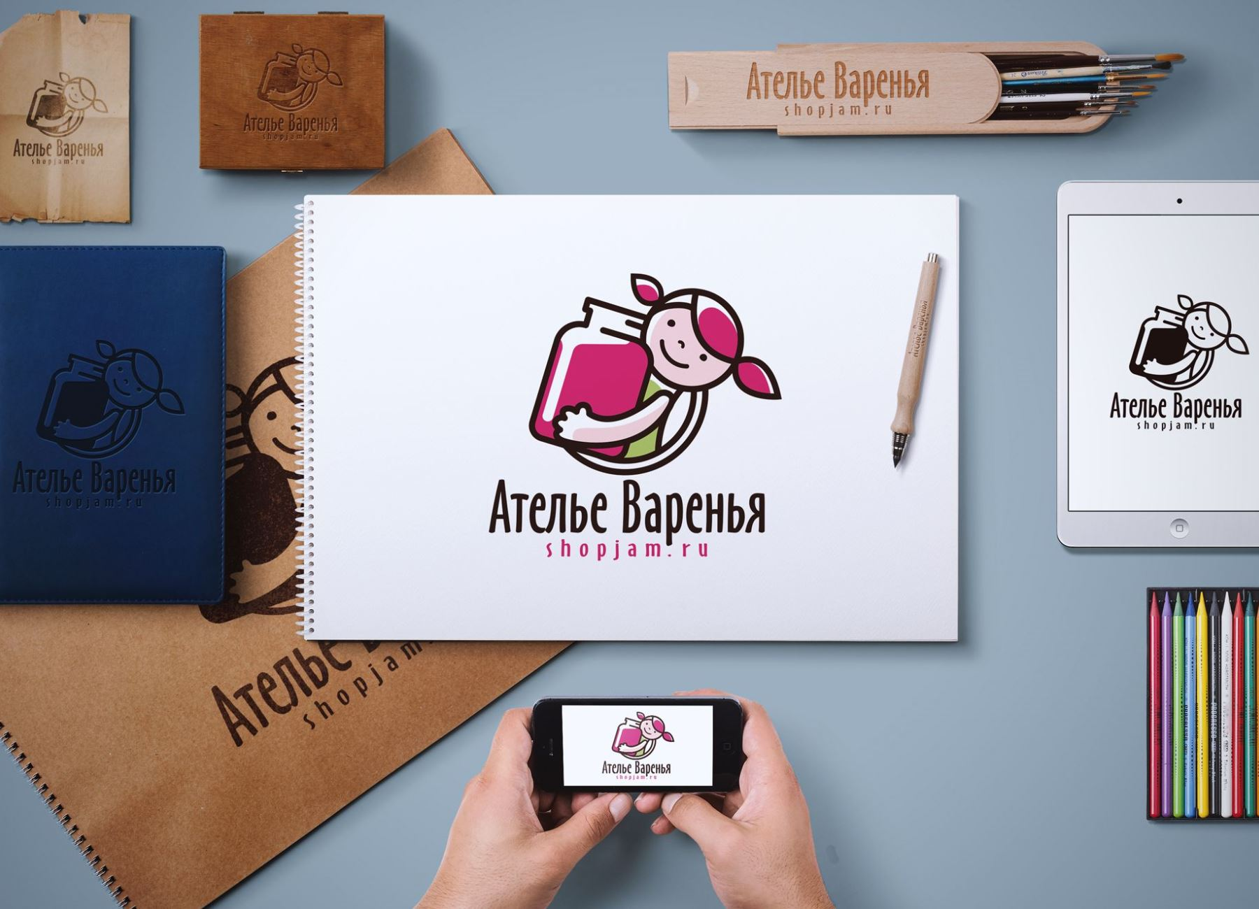 Ателье варенья - разработка логотипа