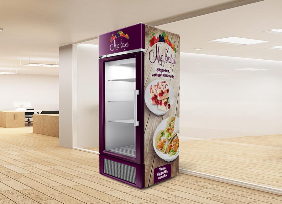 Разработали дизайн холодильного оборудования для магазина Мой вкус