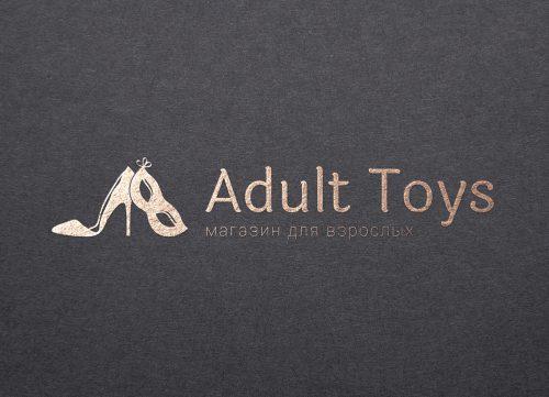 Разработали логотип магазина для взрослых - Adult Toys