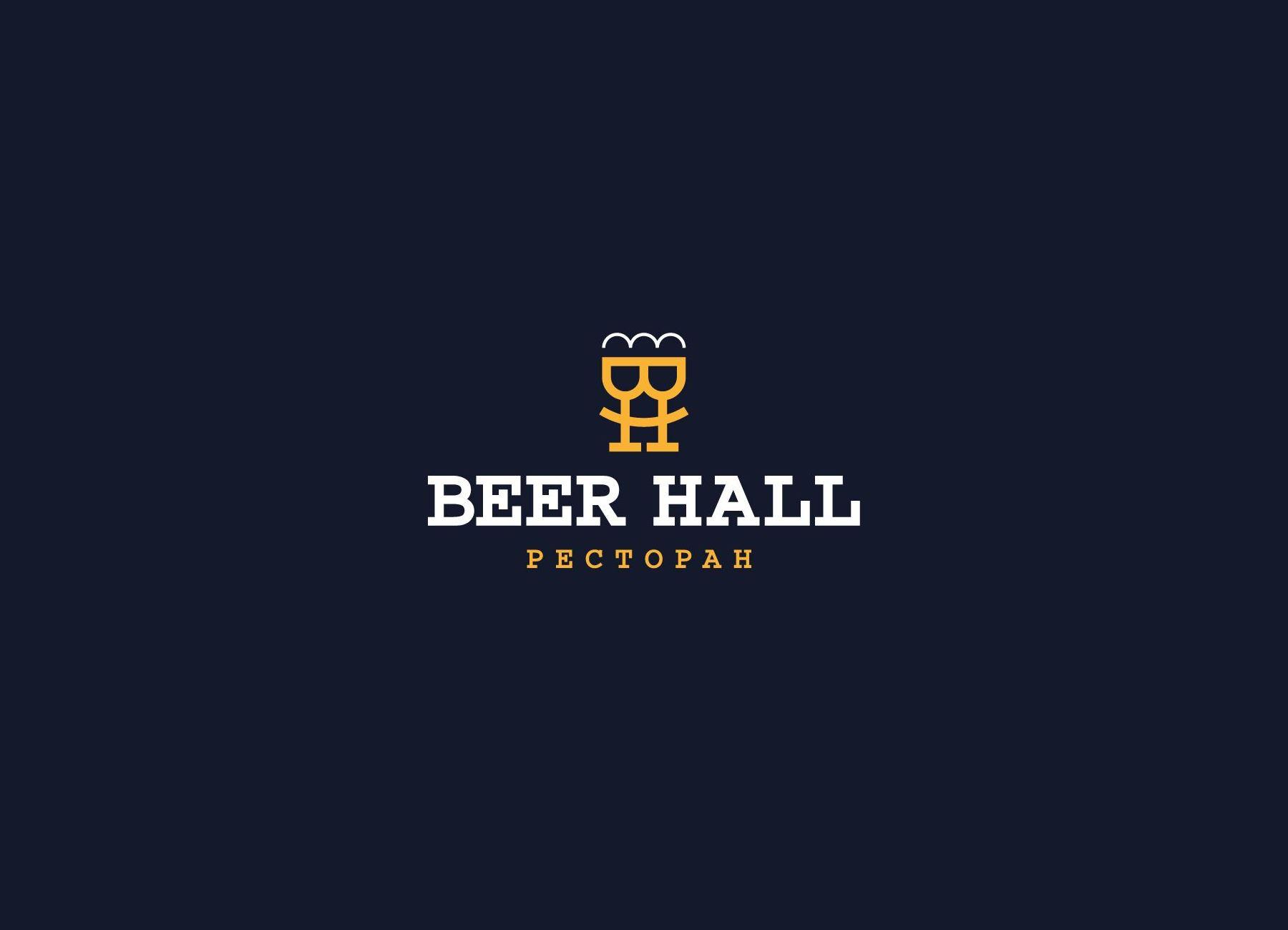 Beer Hall - логотип для ресторана