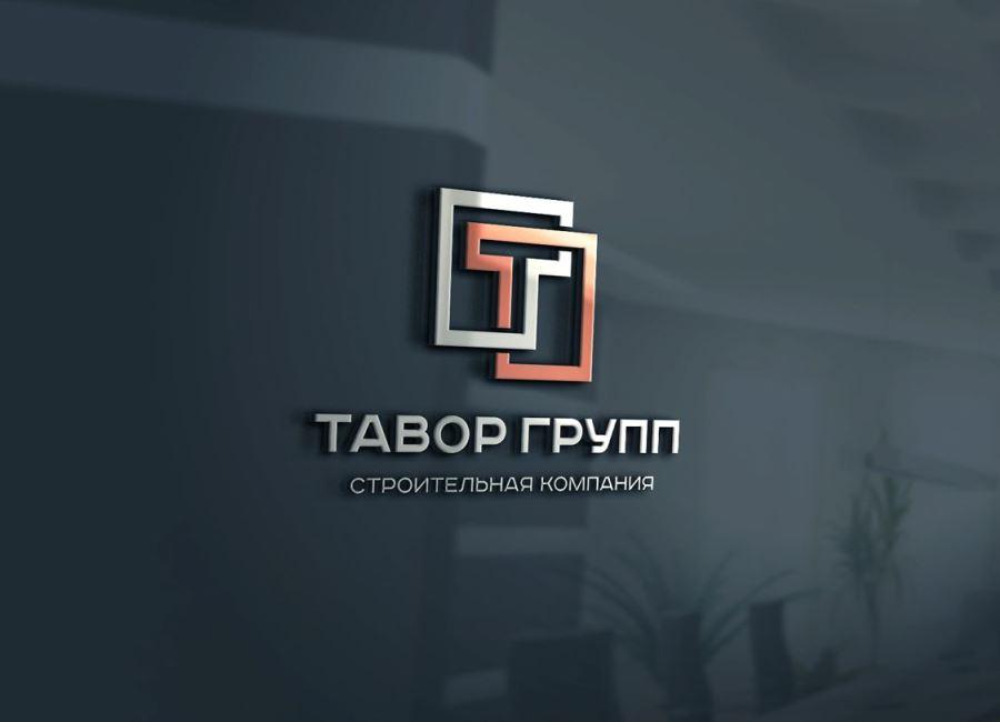 Тавор Групп - логотип для строительной компании