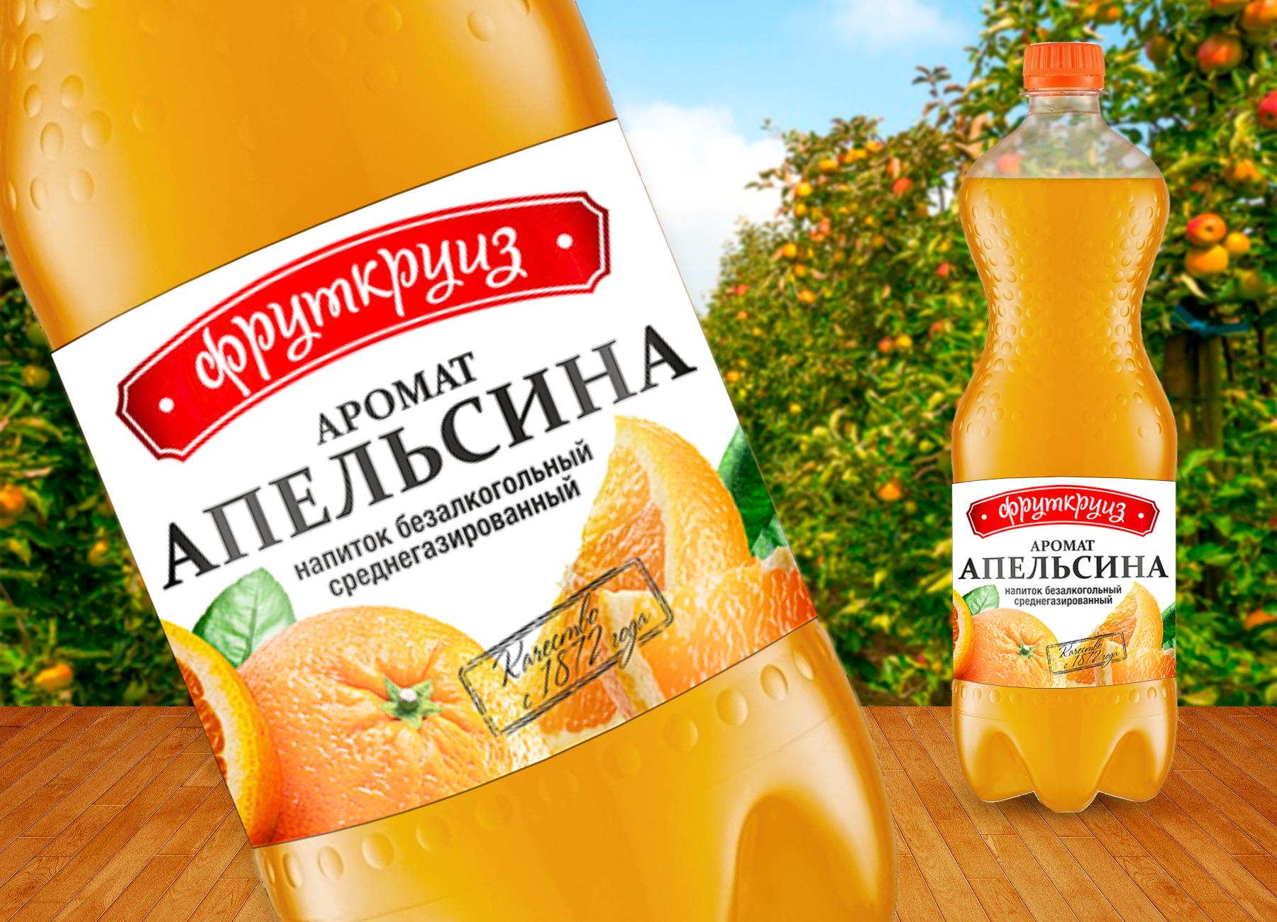 Фруткруиз - товарный знак и этикетка для лимонада
