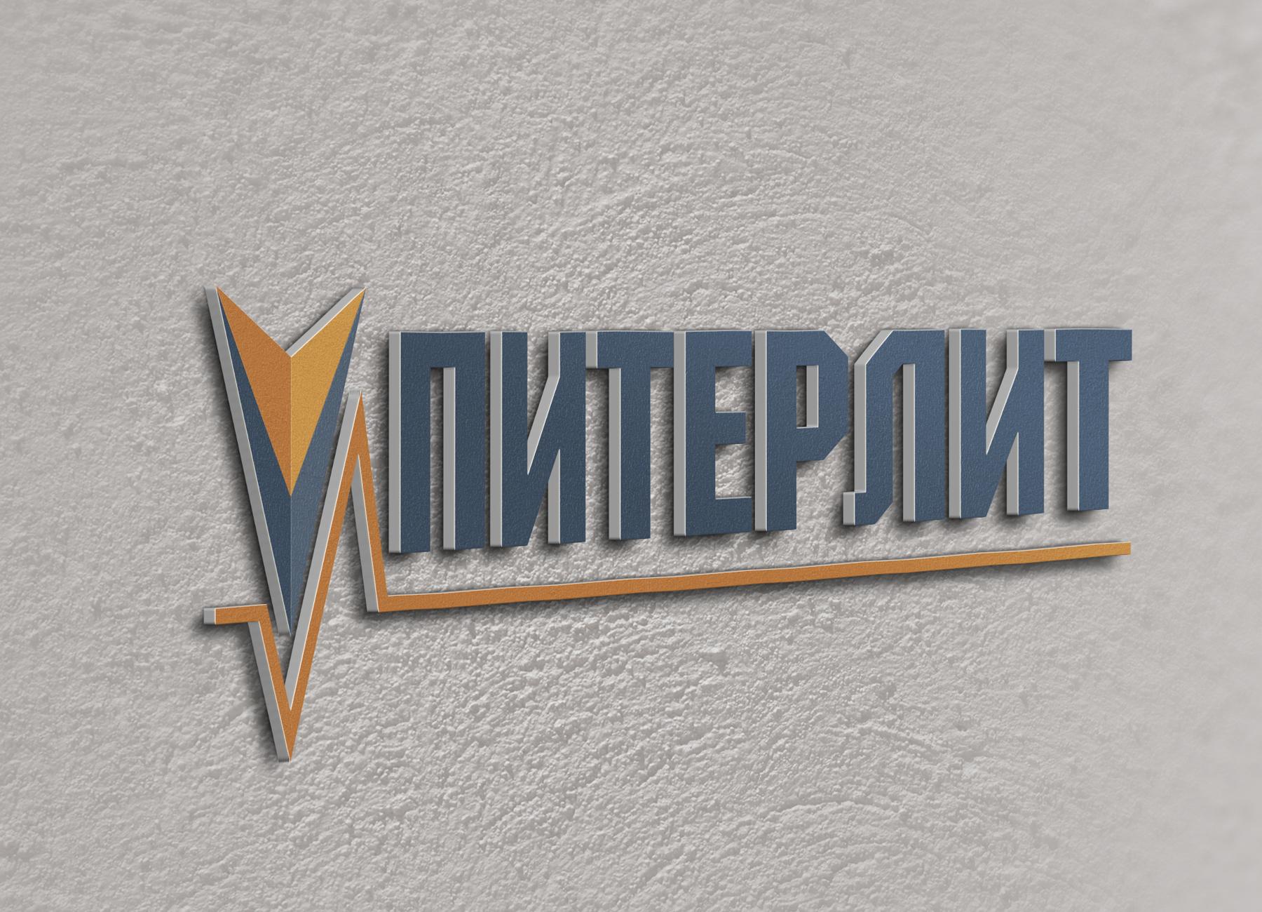 Разработали логотип для компании по бурению - Питерлит
