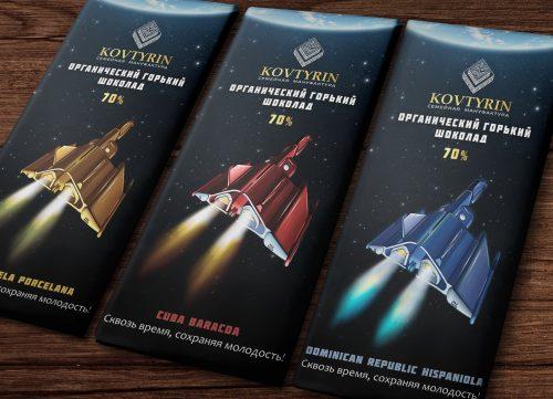 Разработали дизайн упаковки для горького шоколада бренда Kovtyrin