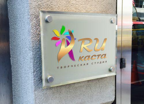 Название и логотип для студии